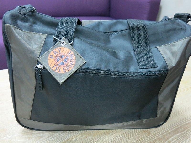 Avon Men's Club Retro Rush Overnight Bag (4)